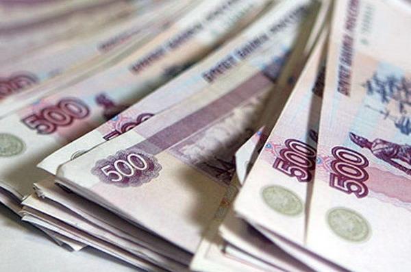 Чиновники получат новейшую надбавку к заработной плате